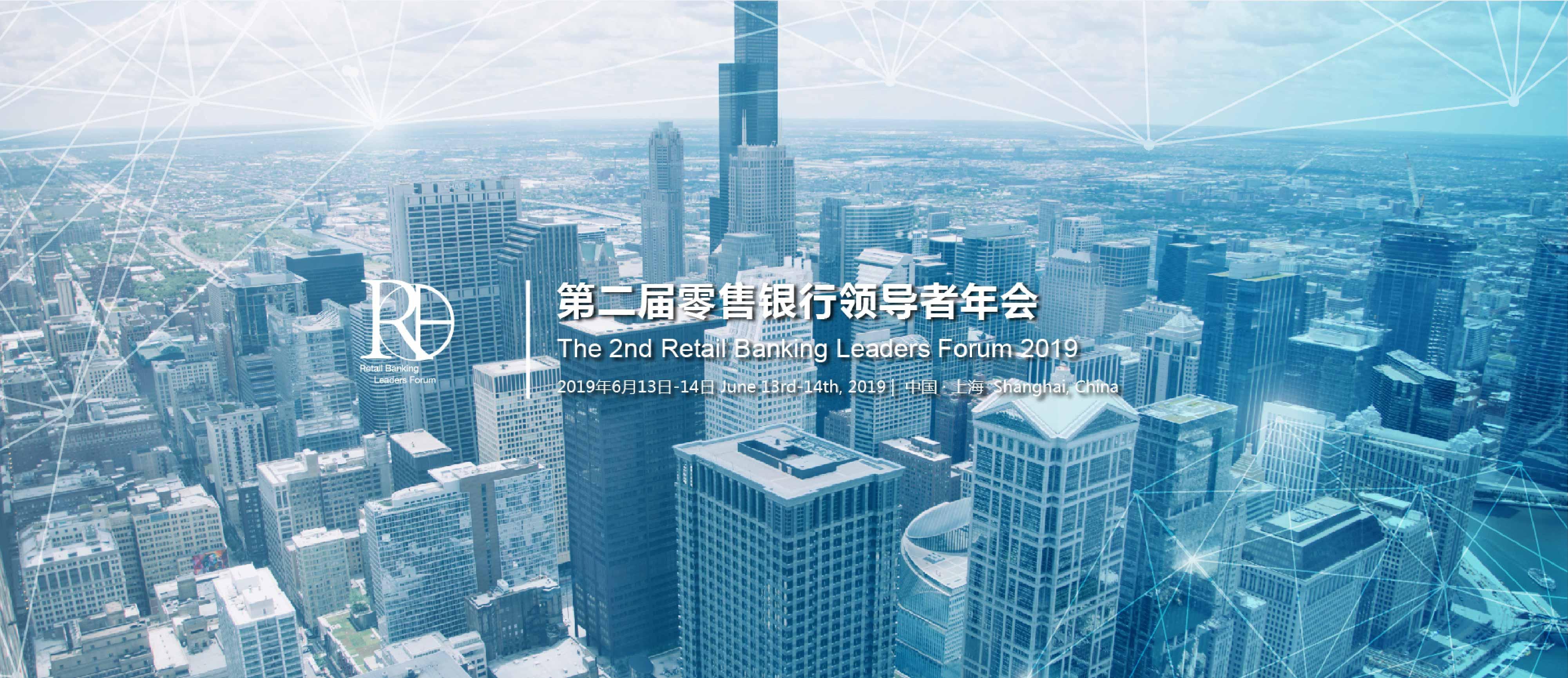 海报2(Banking & Insurance)