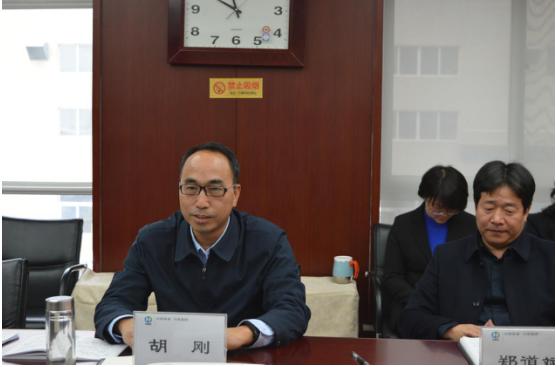 万博manbetx体育召开2019年工作会会议