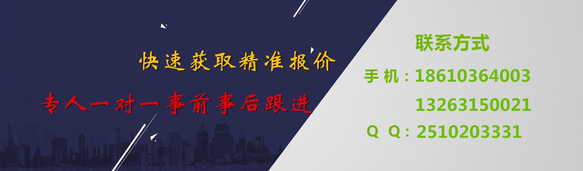 北京資質代辦機構