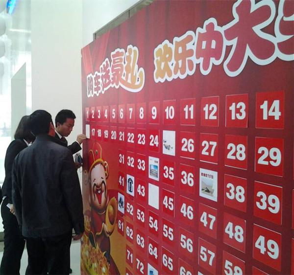 """广汽三菱携手""""丝路使者""""亮相2014西安车展"""