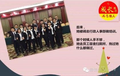营运服务部副经理 徐湘波