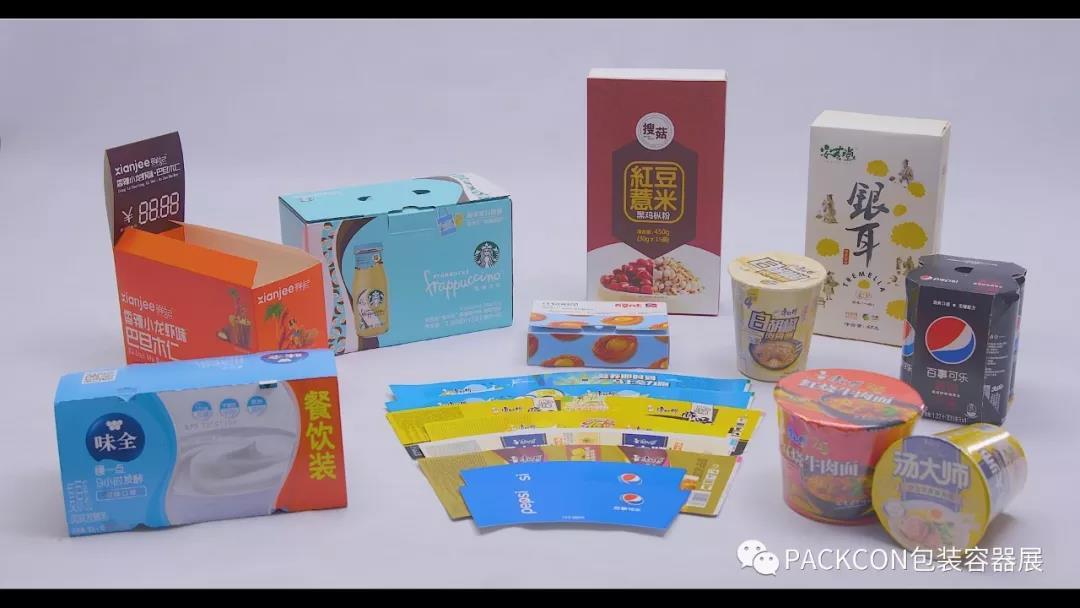 19年中國包裝容器展,和昇與您不見不散