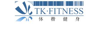 体楷体育用品杭州有限公司