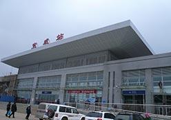 宣威火车站