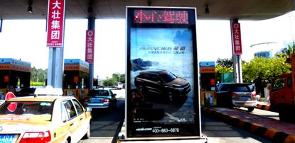 广汽集团参展2016广州国际车展