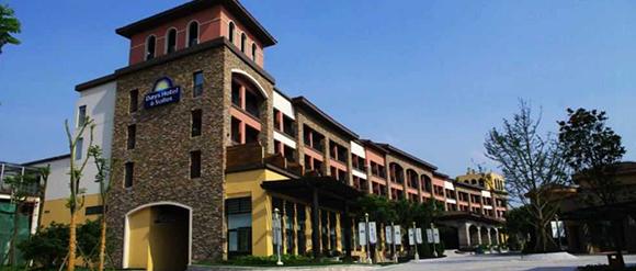 重庆上邦温泉度假酒店