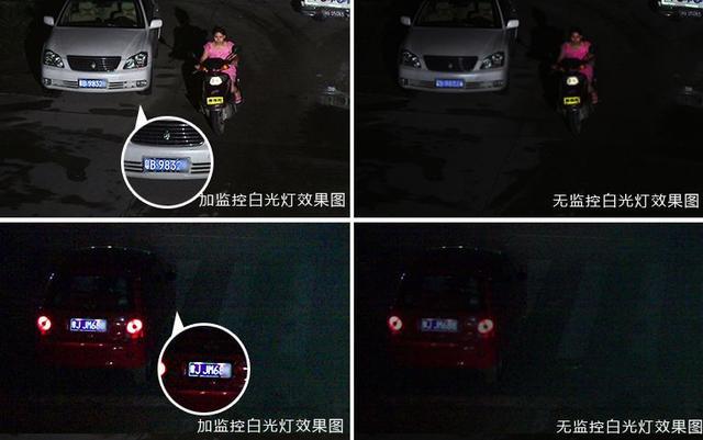 """部分路段监控补光灯仍很亮 众司机称""""太晃眼""""盼调整"""