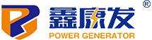 成都康发动力设备有限公司-成都发电机组