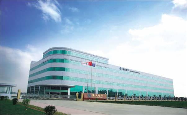 东莞帝光电子科技有限公司