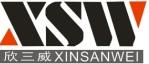 四川欣三威光電科技有限公司