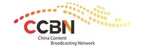2019中国国际广播电视信息网络展览会展