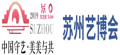 苏州启源文化产业咨询有限公司