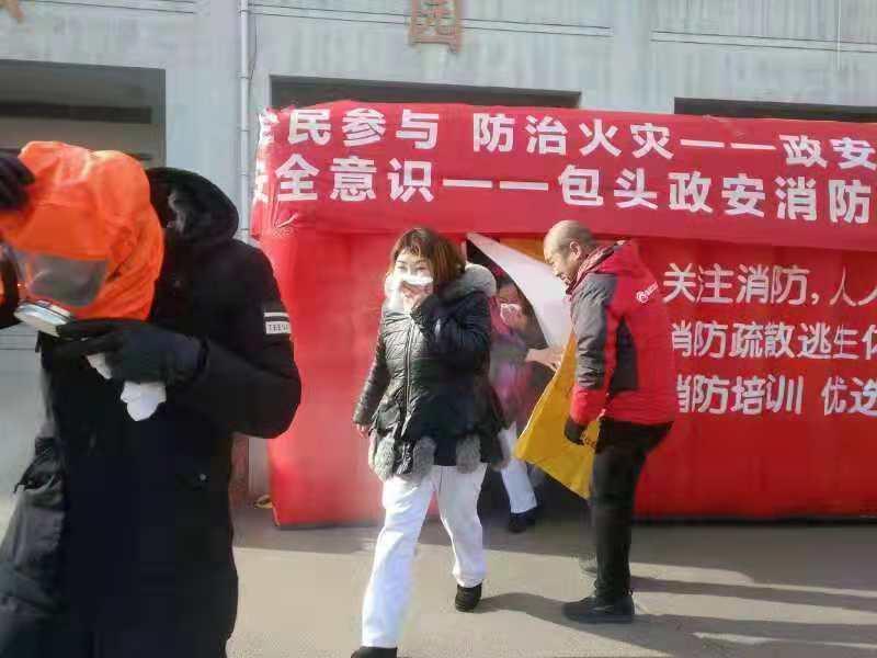 内蒙古科技大学携手政安消防开展消防应急疏散演练