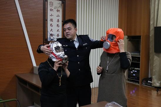 中国辐射防护院开展消防安全培训及应急演练