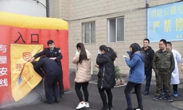 贵州省凤岗县人民医院开展消防安全培训讲座及消防应急演练