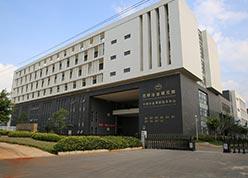 冶金集团技术中心