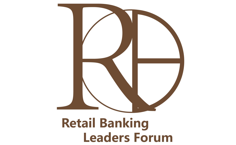 (已结束)2018零售银行领导者年会
