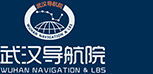 武汉导航与位置服务工业技术研究院有限责任公司