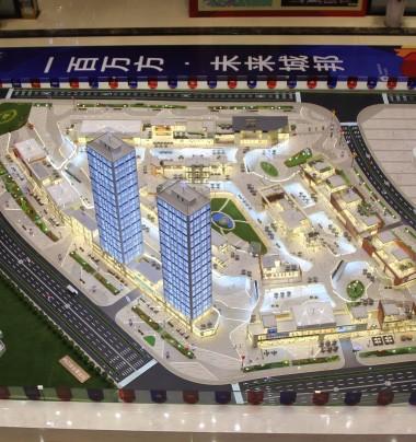 内江传化广场