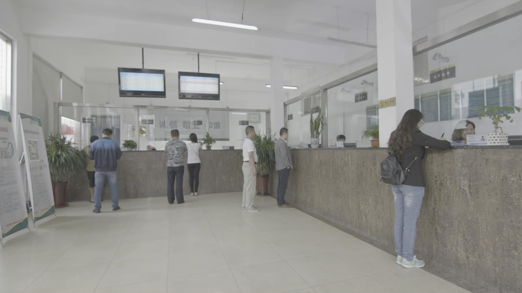 配套服务——电子交易结算中心