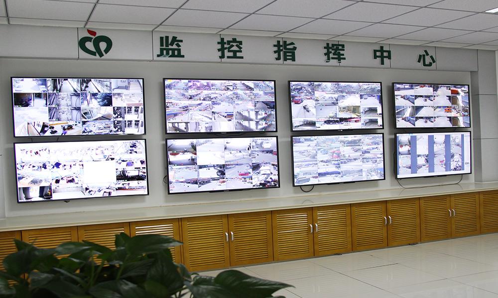 配套服务——监控指挥中心