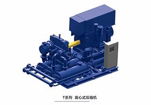 T系列 离心式压缩机