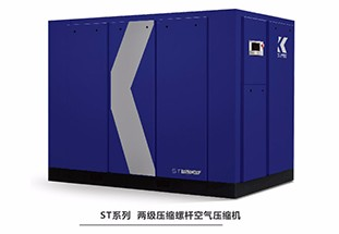 ST系列两级压缩螺杆压缩机