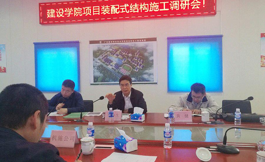 建工集团总经理、党委副书记马春生调研集团装配式示范工程项目