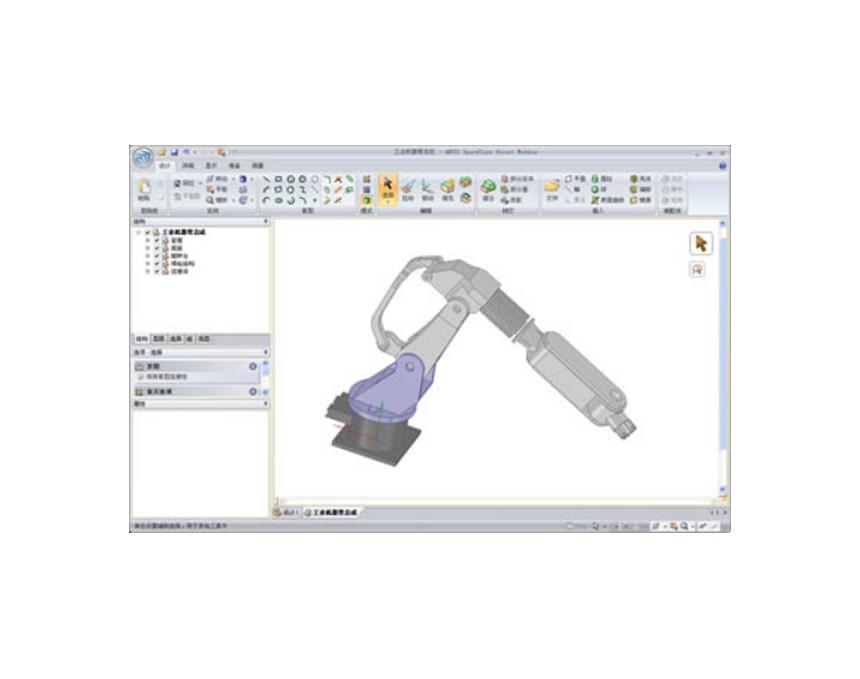 ANSYS SCDM 参数化直接建模