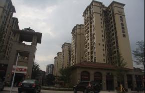 深圳市龙光房地产有限公司