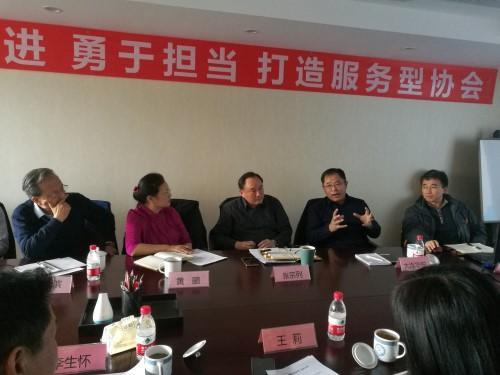 天然氣液化裝置專用設備國產化推進會在北京召開