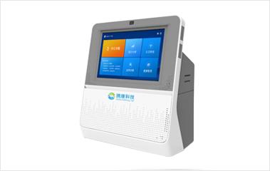 健康管理一體機  XKZN-D100