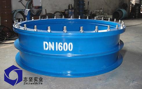 A型防水套管