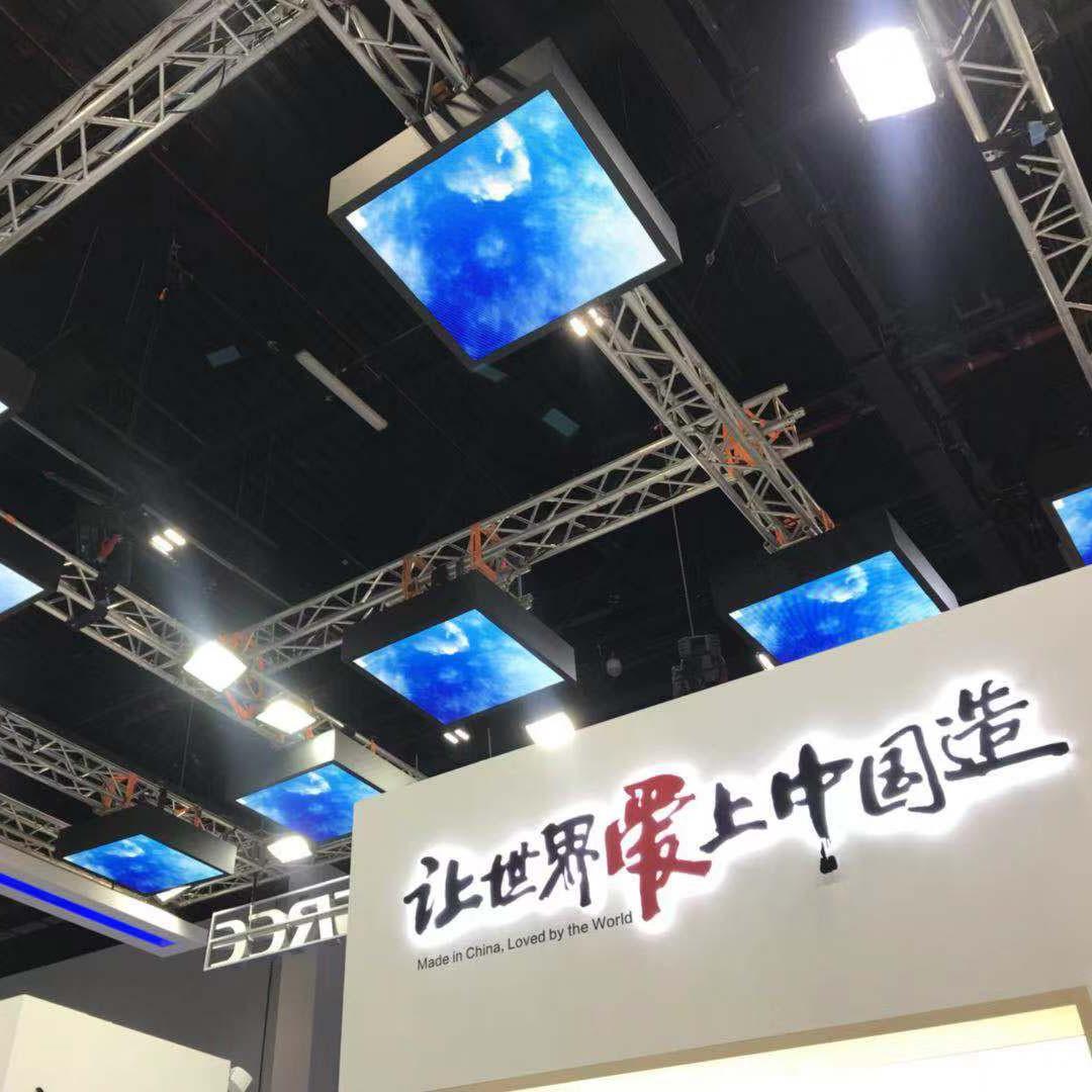 2018年迪拜五大行业展会(BIG5)