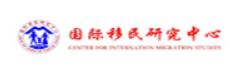 广东外语外贸大学2