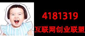 焊接剂胶-禹州市壹猫1号电子产品商行