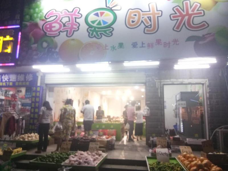 汉阳热闹夜市旁边水果店转让
