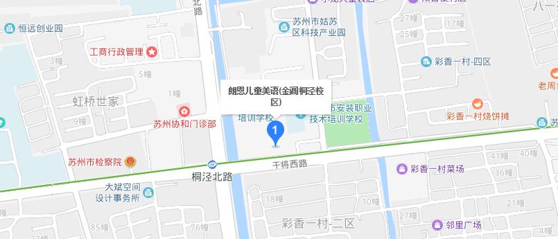 蘇州金閶桐涇校區