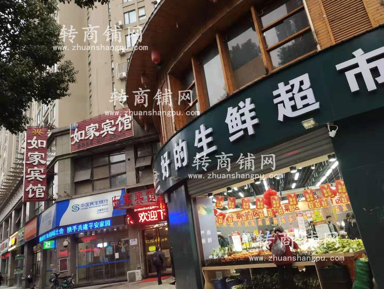 武昌火车站附近宾馆转让!