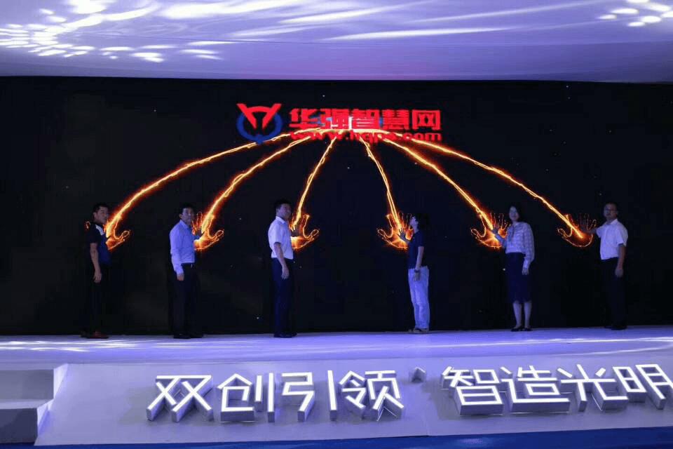 领航卫士亮剑深圳双创周展会