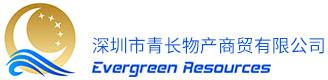 深圳市青长物产商贸有限公司英文版