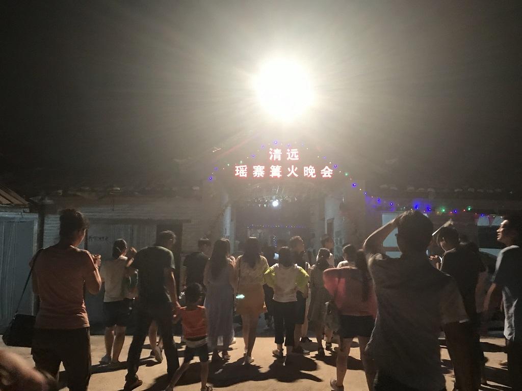 2天1夜,紫科环保15周年清远拓展活动完美落幕