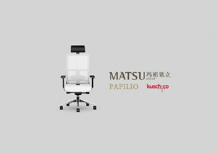 """""""玛祖铭立""""功能椅产品万博manbetx网址"""