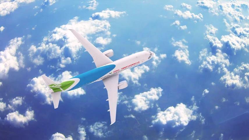 东方航空数字三维万博manbetx网址项目