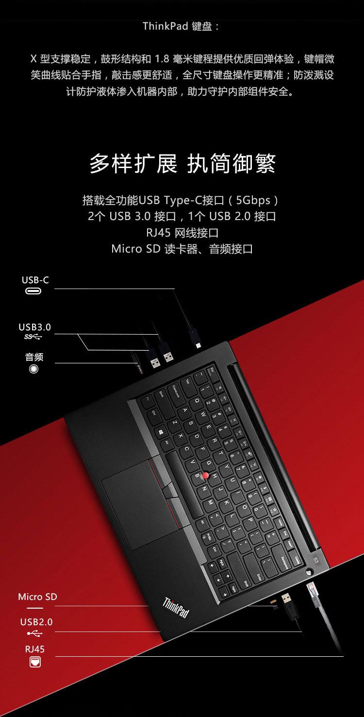 (非全新)联想 ThinkPad S3 超极本