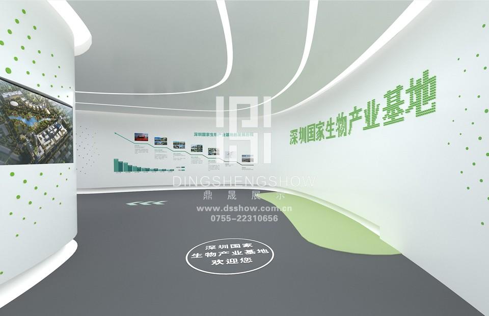 青岛国家生物产业基地展厅案例