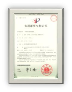 喜报!智能交通指挥装置获专利授权和证书,静磁栅williamhill中文传感器切入智能交通领域