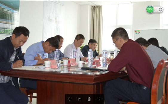 甘肃国通2017年第三次临时股东大会顺利召开
