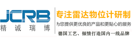 北京精诚瑞博仪表有限公司