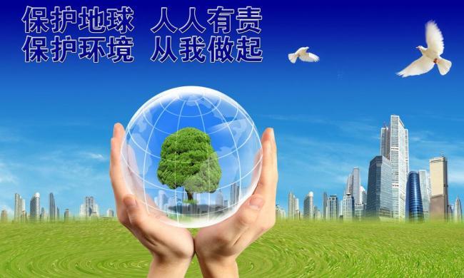 环保在行动   企业带头行